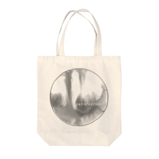 satisfaction series white Tote bags