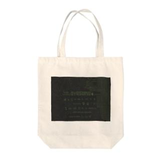 DiGiTAL-OYASUMU Tote bags
