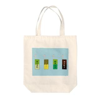 朝のドリンクシリーズ Tote bags
