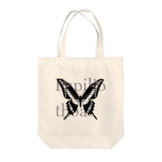 Papilio thoas Tote bags