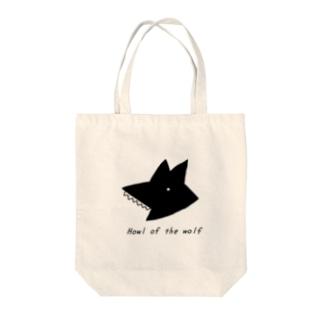 kazukiboxの狼の遠吠え Tote bags