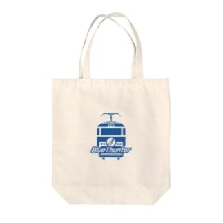 隅田川クリーン貨物bluethunter公式グッズ Tote bags