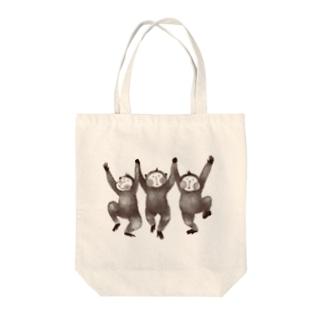 ボクら類人猿 Tote bags
