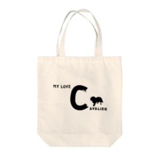 MY LOVE CAVALIER(キャバリア) Tote bags