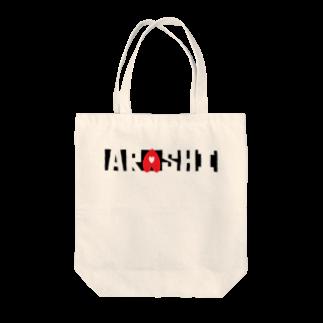airabuwoのI Love Arashi. Tote bags
