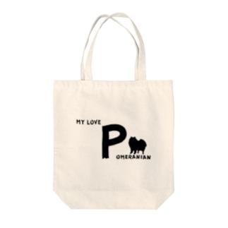 MY LOVE POMERANIAN(ポメラニアン) Tote bags