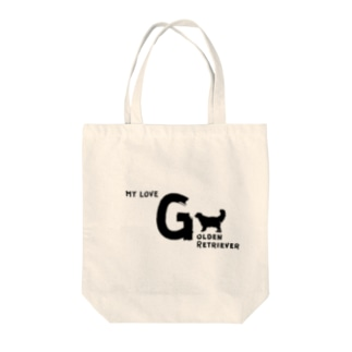 MY LOVE GOLDEN RETRIEVER(ゴールデンレトリバー) Tote bags