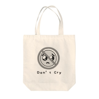 Don't Cry  Tote bags