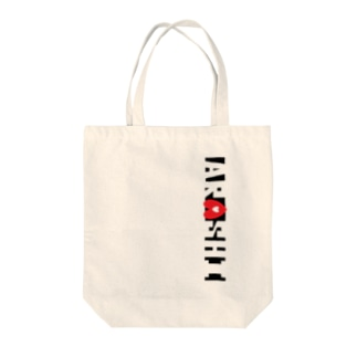I Love Arashi. Tote bags