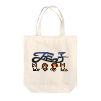 ファミっ子レトロキャラ Tote bags