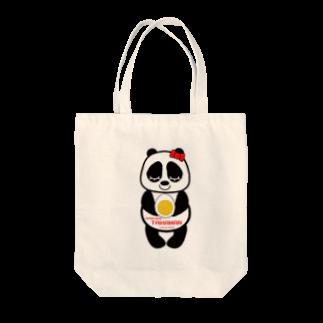 高田万十のパンダちゃん Tote bags