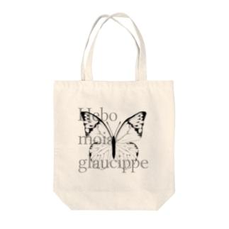 Hebomoia glaucippe Tote bags