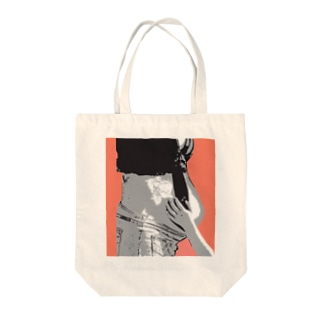 Hi, who's there? Tote bags
