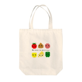 We want to be pizza. Tote bags