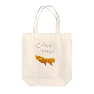 Crispy Tokyo クリスピー×東京 Tote bags