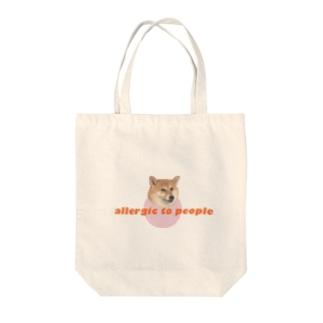 人間アレルギーの柴犬 Tote bags