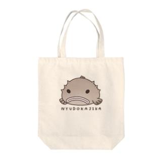 ニュウドウカジカくん(しんのすがた) Tote bags