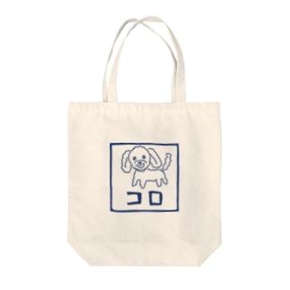 お絵かきコロちゃん Tote bags