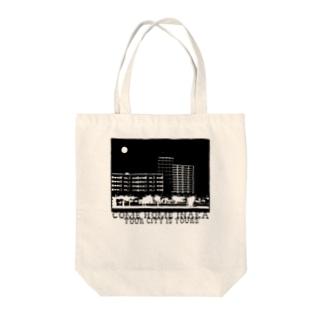 INAKA Series「COME HOME INAKA」 Tote bags