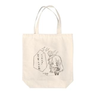白玉・K・餡蜜トートバッグ Tote bags