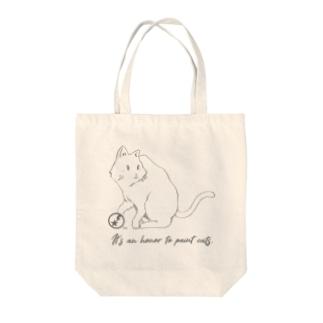 名言シリーズ バック(猫グレー) Tote bags