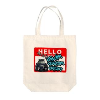 USDM culture Tote bags