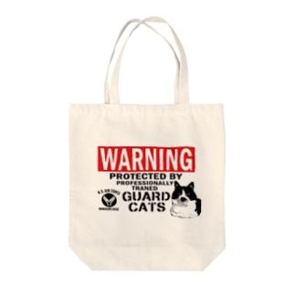 HANAGURO BASE Tote bags