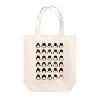 オウジナペンギンガイッパイ Tote bags
