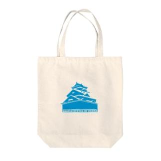 U.S.O Tote bags