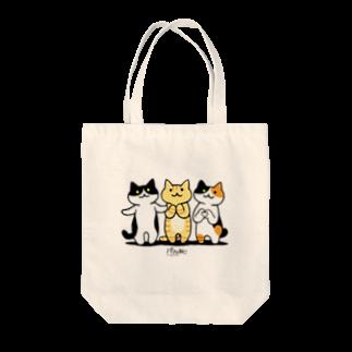 PygmyCat suzuri店の癒してあげ隊 Tote bags