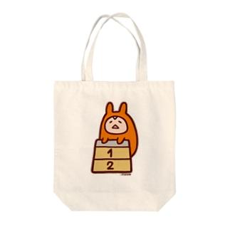 やるきないもの(とびばこ) Tote bags