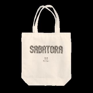 SHOP W SUZURI店のSABATORA トートバッグ Tote bags
