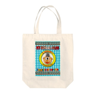 happy is all our side Tote bags