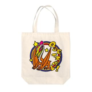 POP!ケツァルコアトルス Tote bags