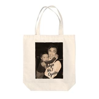 東京No.1親子 Tote bags