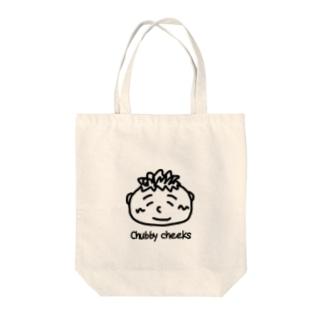 ぷにぷにほっぺ Tote bags