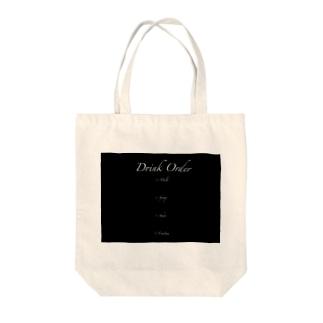 しろうさぎカフェ(Black) Tote bags
