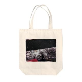 横断する Tote bags