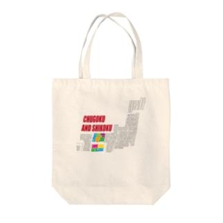 中国・四国 Tote bags