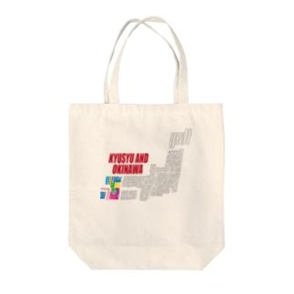 九州・沖縄 Tote bags