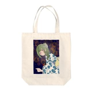 花火と君 Tote bags