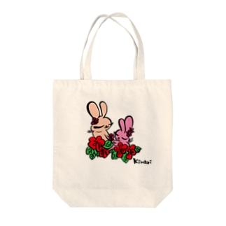 向き合い🐰うさぎ Tote bags