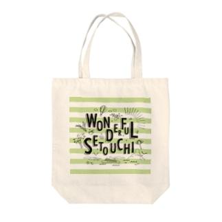 WONDERFUL SETOUCHI GREEN Tote bags