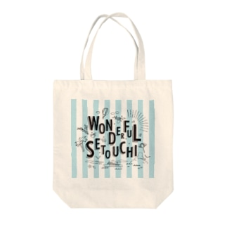 WONDERFUL SETOUCHI BLUE Tote bags