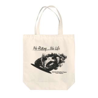 No Riding , No Life Tote bags