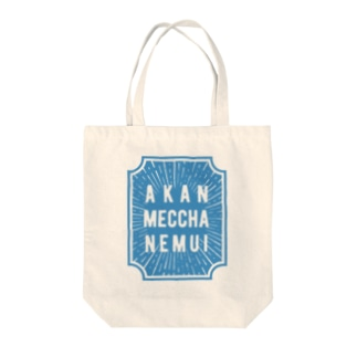 AMN_BLUE Tote bags