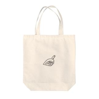 掃き溜まり(黒) Tote bags