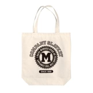 会社の奴隷 Company Slavery Tote bags