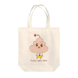 ぷっぷちゃん1 Tote bags
