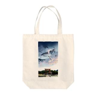 夕焼け田舎道 Tote bags